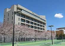 220px-Chiba_University_of_Commerce_201204071_1a[1]