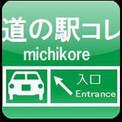 icon-pc