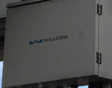willcom